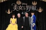 映画『美女と野獣』の来日記者会見に出席した(左から)昆夏美、アラン・メンケン氏、ビル・コンドン氏、山崎育三郎