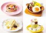 コラボカフェ「ぐでたま×デザート王国」に春の新メニューが追加