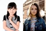 物語のカギを握る少女ローラ(ダフネ・キーン)の日本語吹き替え版声優を務める鈴木梨央 (C)2017Twentieth Century Fox Film Corporation