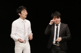 活動復帰して涙を見せるNON STYLEの井上裕介(右)と相方の石田明