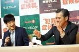 (左から)玉山鉄二、渡部篤郎 (C)ORICON NewS inc.