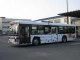 NHK連続テレビ小説『ひよっこ』ラッピングバスが茨城県水戸市周辺で運行開始
