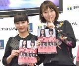 映画『暗黒女子』ゲリラPRイベントを行った(左から)平祐奈、飯豊まりえ (C)ORICON NewS inc.
