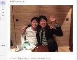NON STYLE石田明がブログで相方・井上裕介との2ショットを公開(写真は本人公式ブログより)