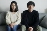 映画『嘘を愛する女』で恋人役を演じる(左から)長澤まさみ、高橋一生 (C)2018「嘘を愛する女」製作委員会