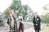 Perfume初主演ドラマ『パンセ』(C)テレビ東京