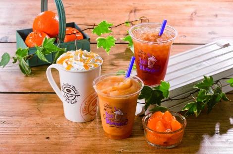 「コーヒービーン&ティーリーフ」から温州みかんを使った春の新作3種が登場