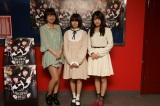 映画『放課後戦記』に出演する(左から)野々宮ミカ、市川美織、加藤美紅