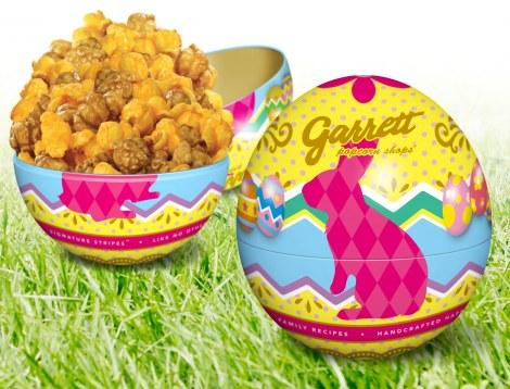 ギャレット初のエッグ型缶&春のフレーバー『アップルシナモン ウォルナッツ』が新登場