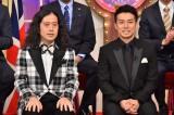 10日放送の日本テレビ系バラエティ『しゃべくり007』に出演するピース (C)日本テレビ