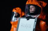 5月19日公開の映画『メッセージ』