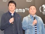 AbemaTV冠レギュラーに意気込みを語った極楽とんぼ(左から)加藤浩次、山本圭壱 (C)ORICON NewS inc.