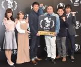 (左から)柴田阿弥、矢口真里、極楽とんぼ、スピードワゴン (C)ORICON NewS inc.