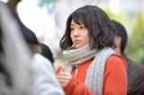 日本テレビ系連続ドラマ『ボク、運命の人です。』(毎週土曜 後10:00)でヒロインを演じる木村文乃 (C)日本テレビ