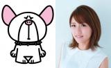 ショートアニメ『ぶっぷな毎日』に高橋みなみがレギュラー出演(C)「ぶっぷな毎日」製作委員会