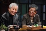 石坂浩二(右)が主演するテレビ朝日系帯ドラマ劇場『やすらぎの郷(さと)』が3日スタート。左はゲスト出演の近藤正臣。第2話にも登場する(C)テレビ朝日