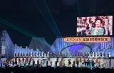コンサート『美空ひばり生誕80周年記念 だいじょうぶよ、日本!ふたたび 熊本地震・東日本大震災復興支援チャリティーコンサート』の模様 (C)ORICON NewS inc.