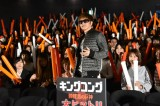 GACKT=映画『キングコング:髑髏島の巨神』爆音×応援上映イベント (C)ORICON NewS inc.
