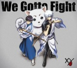 謎のバンド「XY」のデビューシングル「We Gotta Fight」期間生産限定盤