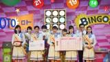 平成29年度宝くじの「幸運の女神」たちも参加した、第1回『ビンゴ5』抽せん会の様子 (C)oricon ME inc.