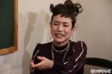 久本雅美が4月7日放送のフジテレビ系『ダウンタウンなう』(毎週金曜 後9:55)で結婚・恋愛について赤裸々トーク