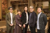 NHK・BSプレミアム『The Covers』がリニューアル。4月28日放送回の出演者(左から)リリー・フランキー、仲里依紗、斉藤和義、松本隆、南佳孝(C)NHK