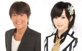 NHK・BSプレミアムの音楽スペシャル番組『LIVE ザ・リアル!』5月10日放送。司会を務める千原ジュニア、山本彩