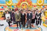 NHK総合『バナナ♪ゼロミュージック』4月8日放送回は「100%小室哲哉SP」(C)NHK
