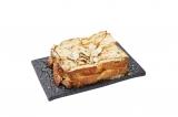 『きな粉餅トースト』(税込価格:550円)