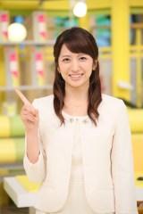 日本テレビ系『シューイチ』に出演した笹崎里菜アナ (C)NTV
