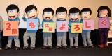 『おそ松さん 春の全国大センバツ上映祭』舞台あいさつに登場した(左から)おそ松、カラ松、チョロ松、一松、十四松、トド松、イヤミ (C)ORICON NewS inc.