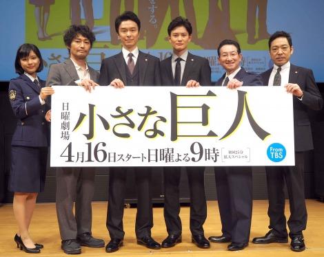 芳根京子 Part 6 [無断転載禁止]©2ch.netYouTube動画>14本 ->画像>286枚