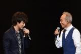 谷村新司が三浦友和&百恵夫妻の長男・三浦祐太朗と「いい日旅立ち」を披露