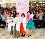桐谷美玲主演ドラマ『人は見た目が100パーセント』の主題歌「女子モドキ」を担当するJY(右)