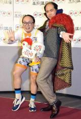 NHK・Eテレの『NHK高校講座』取材会に出席したトレンディエンジェル (C)ORICON NewS inc.