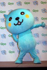 『Qoo』の新商品発表会に出席したQooのキャラクター・Qoo (C)oricon ME inc.