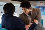 関西テレビ・フジテレビ系連続ドラマ『CRISIS 公安機動捜査隊特捜班』(毎週火曜 後9:00)より小栗旬 (C)関西テレビ