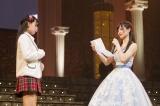 妹にあてた手紙を読み上げ涙する上西恵(C)NMB48