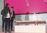 キャン×キャンの長浜之人が藤ヶ谷太輔を驚かすために登場=フジテレビ『櫻子さんの足下には死体が埋まっている』の制作発表 (C)ORICON NewS inc.
