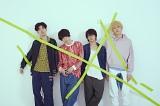 『Mステ』に出演したグリーンボーイズ(左から)成田凌、菅田将暉、横浜流星、杉野遥亮