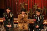 神木隆之介(中央)が、14日にスタートするフジテレビの新番組『ネタパレ』にゲスト出演 (C)フジテレビ
