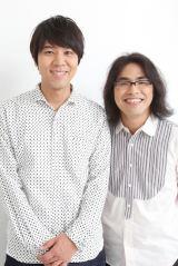 劇場アニメ『夜は短し歩けよ乙女』に声の出演をしているロッチ(左から)コカドケンタロウ、中岡創一