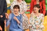 『ザ!世界仰天ニュース』で復帰後初めてのゴールデン番組に出演する小林麻耶(右) (C)日本テレビ