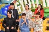 綾野剛、大原櫻子らも出演(C)日本テレビ