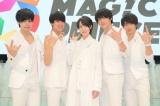 ジャスティスポーズをするMAG!C☆PRINCE(左から大城光、阿部周平、西岡健吾、永田薫、平野泰新)