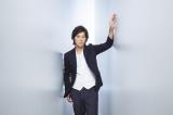 45歳の誕生日に8年ぶりのシングルをリリースする藤木直人