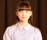 名門私立中学入学後、初めて公の場に登場した芦田愛菜 (C)ORICON NewS inc.