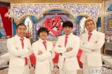 澤部佑(ハライチ、バカリズム、劇団ひとり、カズレーザー(メイプル超合金)らがMCを務めるフジテレビ系新番組『良かれと思って!』が19日よりスタート