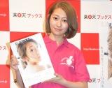 髪の毛を25センチばっさり切った乃木坂46・桜井玲香 (C)ORICON NewS inc.