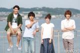 7月11日から放送のフジテレビの月9ドラマ『好きな人がいること』に出演する(左から)野村周平、山�ア賢人、桐谷美玲、三浦翔平